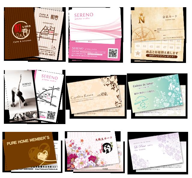 カード・スタンプカード ... : カード イラスト 無料 : イラスト